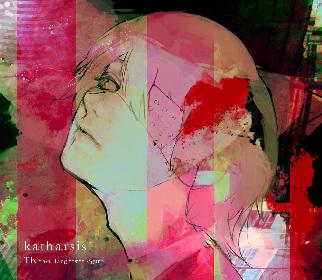 TK from 凛として時雨、石田スイ描き下ろしイラストスリーブの絵柄を公開