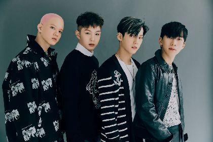 BTOBの新ユニット、BTOB 4Uが新曲「Show Your Love」Japanese ver.配信開始&リリックビデオ公開