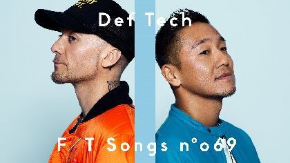 Def Techが「THE FIRST TAKE」に登場、代表曲「My Way」を一発撮りパフォーマンスで披露