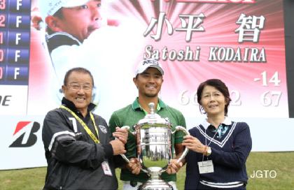 小平智、池田勇太、宮里優作の3つ巴の戦いに誰が絡むのか ブリヂストンオープンで男子ゴルフツアーもラスト7戦