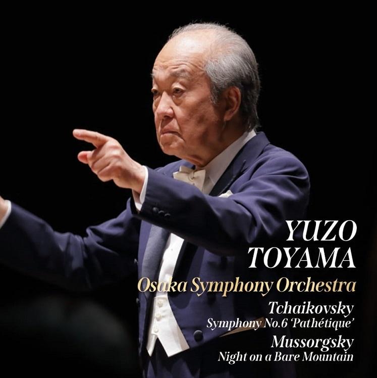 一挙にチャイコフスキー後期交響曲3作品がリリース     (C)飯島隆