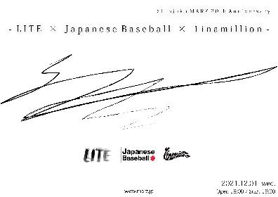 LITE、Japanese Baseball、1inamillionのインストゥルメンタルバンド3組が共演 新宿MARZ20周年記念