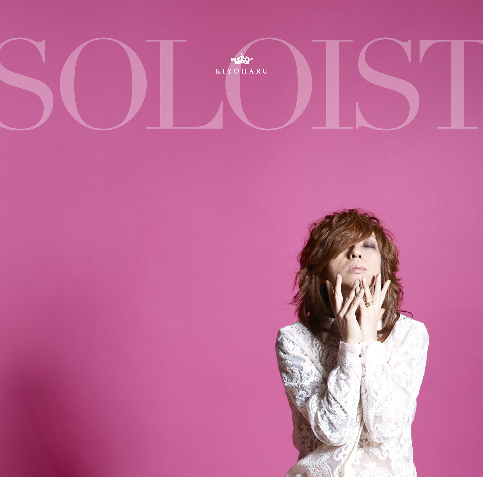 清春 『SOLOIST』