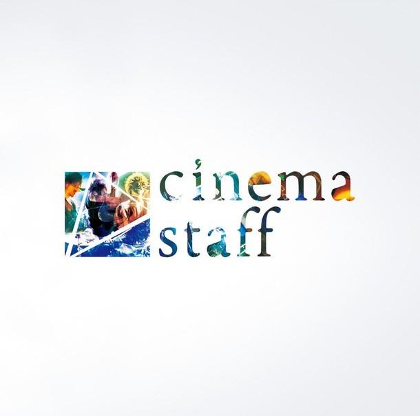 cinema staff「レンタルベスト」ジャケット