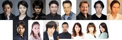 石丸幹二と堀内敬子が再び数奇な運命に翻弄される夫婦に ミュージカル『パレード』の再演が決定