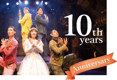 ノンバーバルシアター『ギア-GEAR-』が遂にロングラン10年目に突入、コロナ禍でも人々に笑顔を、小劇場の挑戦は続く