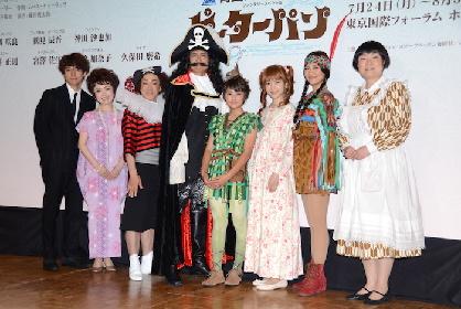 10代目ピーターパンがお披露目! ブロードウェイミュージカル『ピーターパン』製作発表