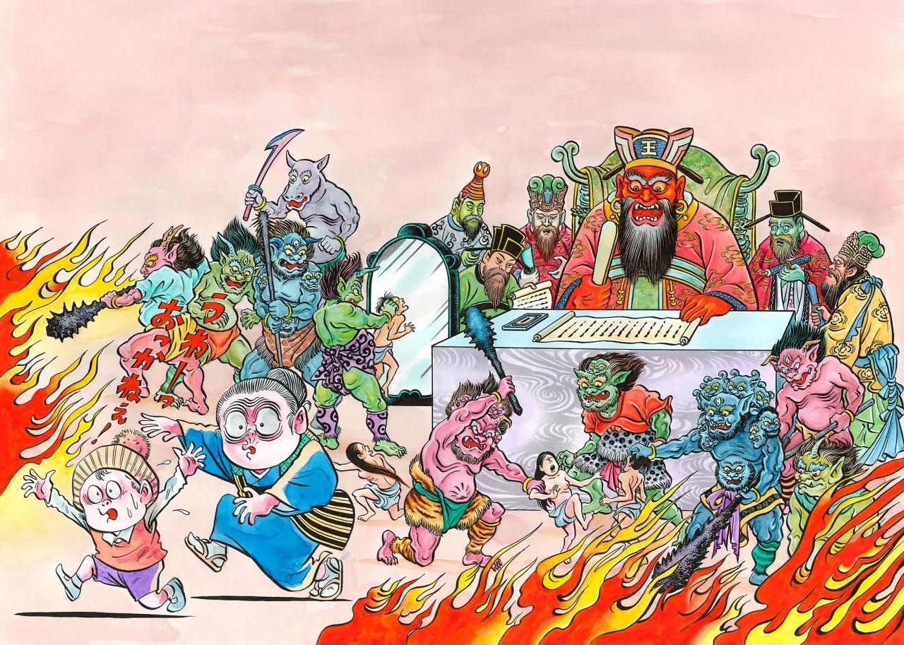 『水木少年とのんのんばあの 地獄めぐり』より「閻魔大王」 紙本着色 1枚 2013年水木プロダクション蔵 (C)水木プロダクション