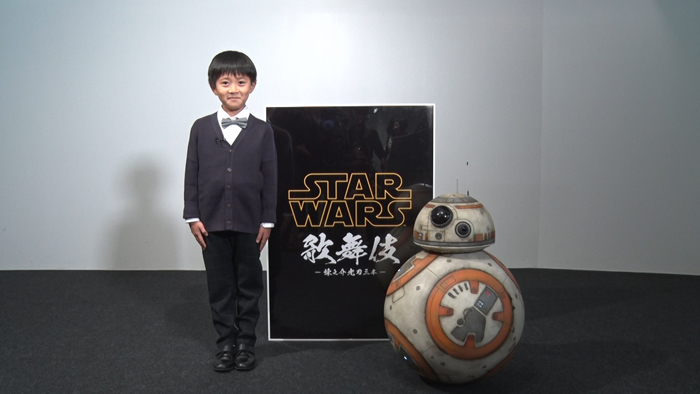 『STAR WARS 歌舞伎』堀越勸玄