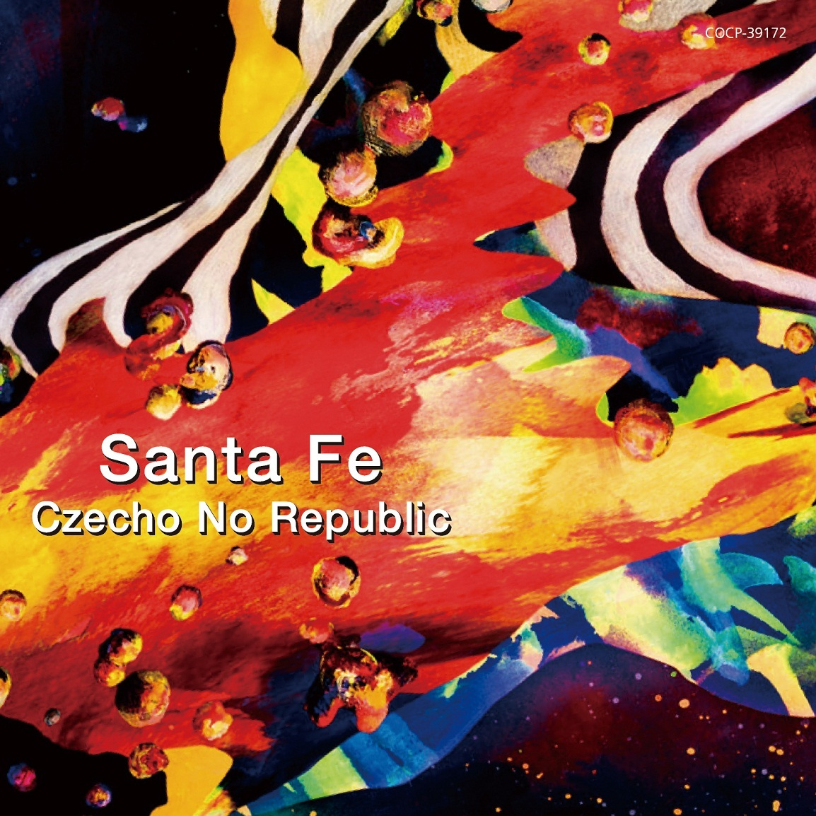 Santa Fe(通常版)