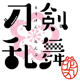 TVアニメ第1期『刀剣乱舞-花丸-』と第2期の続『刀剣乱舞-花丸-』がBlu-ray&DVD BOXで発売決定