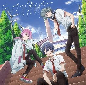 TVアニメ『ACTORS -Songs Connection-』から「サクタスケ」のミニアルバムが8月19日に発売決定