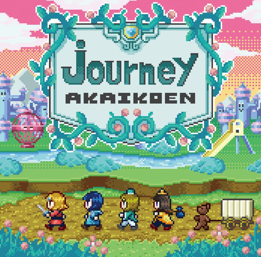 赤い公園「journey」