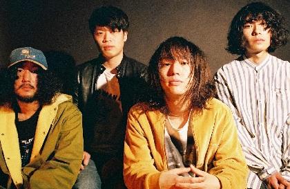 teto、2ndシングルのリリースとワンマンツアー開催を発表
