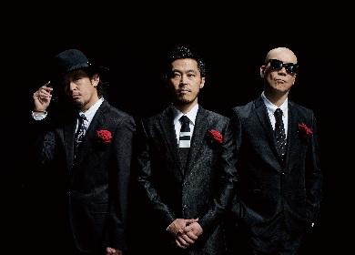 RHYMESTER、全国ツアーのZepp Tokyo、京都磔磔公演をライブ映像作品として3月にリリース