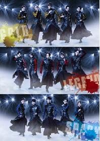 ミュージカル『ALTAR BOYZ』合同スペシャル公演に常川藍里が出演決定