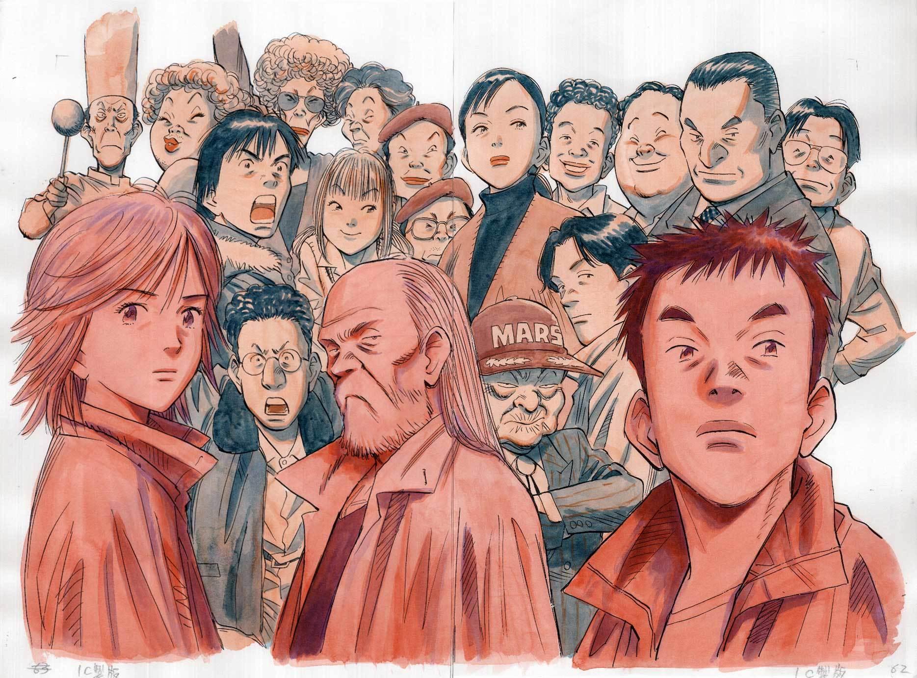 『20世紀少年』(C)浦沢直樹・スタジオナッツ