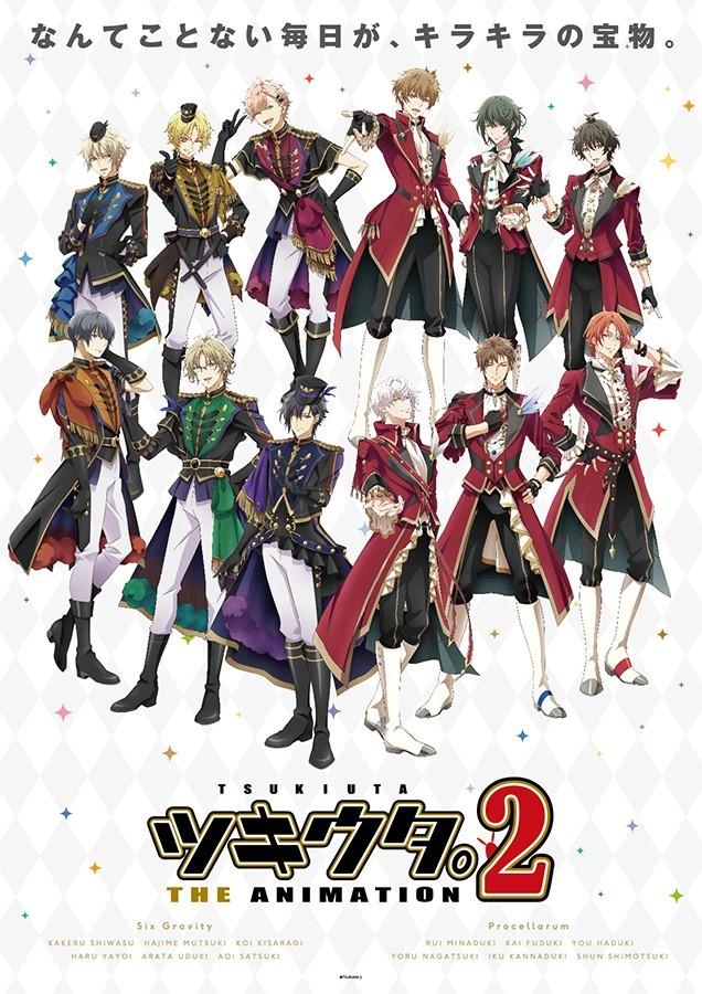 TVアニメ『ツキウタ。 THE ANIMATION 2』キービジュアル (C) TSUKIANI.2