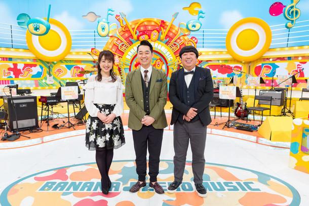 「バナナ♪ゼロミュージック」MCのバナナマンと川田裕美。(写真提供:NHK)