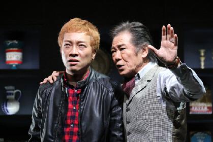 西岡徳馬と音尾琢真(TEAM NACS)が魅せる究極のサスペンス劇!『スルース~探偵~』スルースバージョン開幕