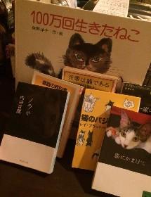"""新宿三丁目の""""猫文学""""を楽しめる文壇バーとは?"""