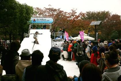 """そり遊びも!代々木公園の雪上イベントで""""初雪""""体験"""