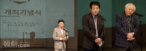 チェ・チャンシクSMF名誉組織委員長(左)、韓国ミュージカル協会会長パク・ミョンソン(中)、劇団サヌリム代表イム・ヨンウン(右)