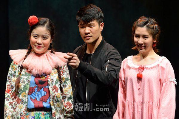 (写真左から)スンイ役キム・ユンジ、マルチマン役行く・ヒョンウク、スンイ役ハム・ヨンジ