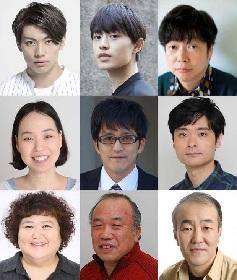 "2018 PARCO PRODUCE ""三島 × MISHIMA"" 三島由紀夫の極上エンターテインメント小説『命売ります』を舞台化"