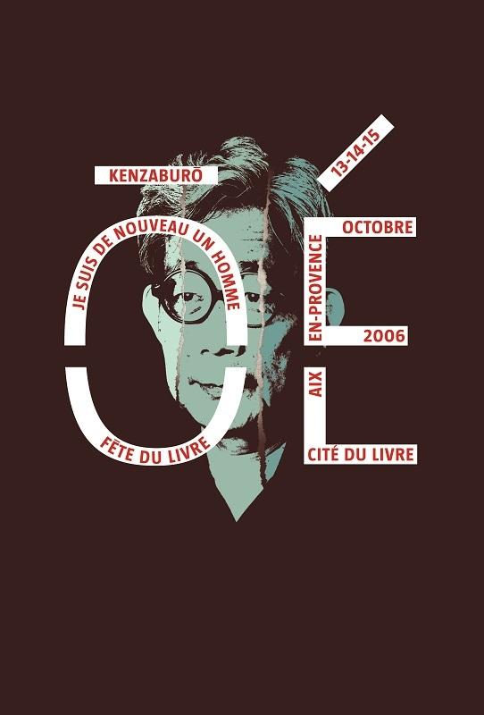 Kenzaburō Ōé. Je suis de nouveau un homme/ 2006/ Foreign Literature Fête du livre Aix-en-Provence/ ポスター/シルクスクーン