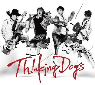 Thinking Dogs、新シングルで秋元康作詞の80年代ヒット曲をカバー