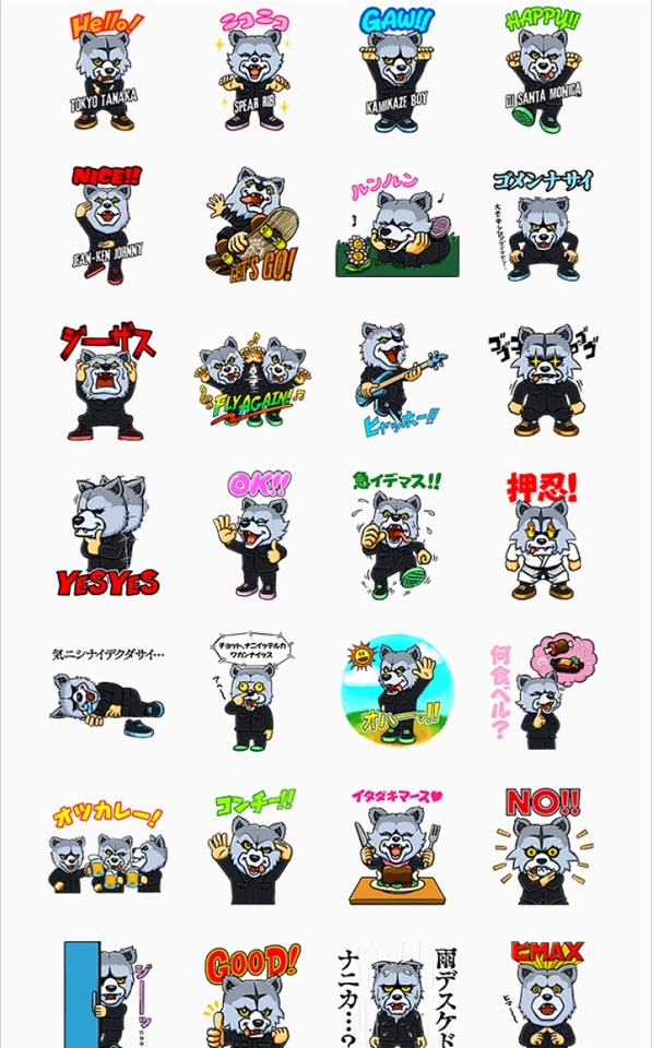 MAN WITH A MISSION公式LINEスタンプ