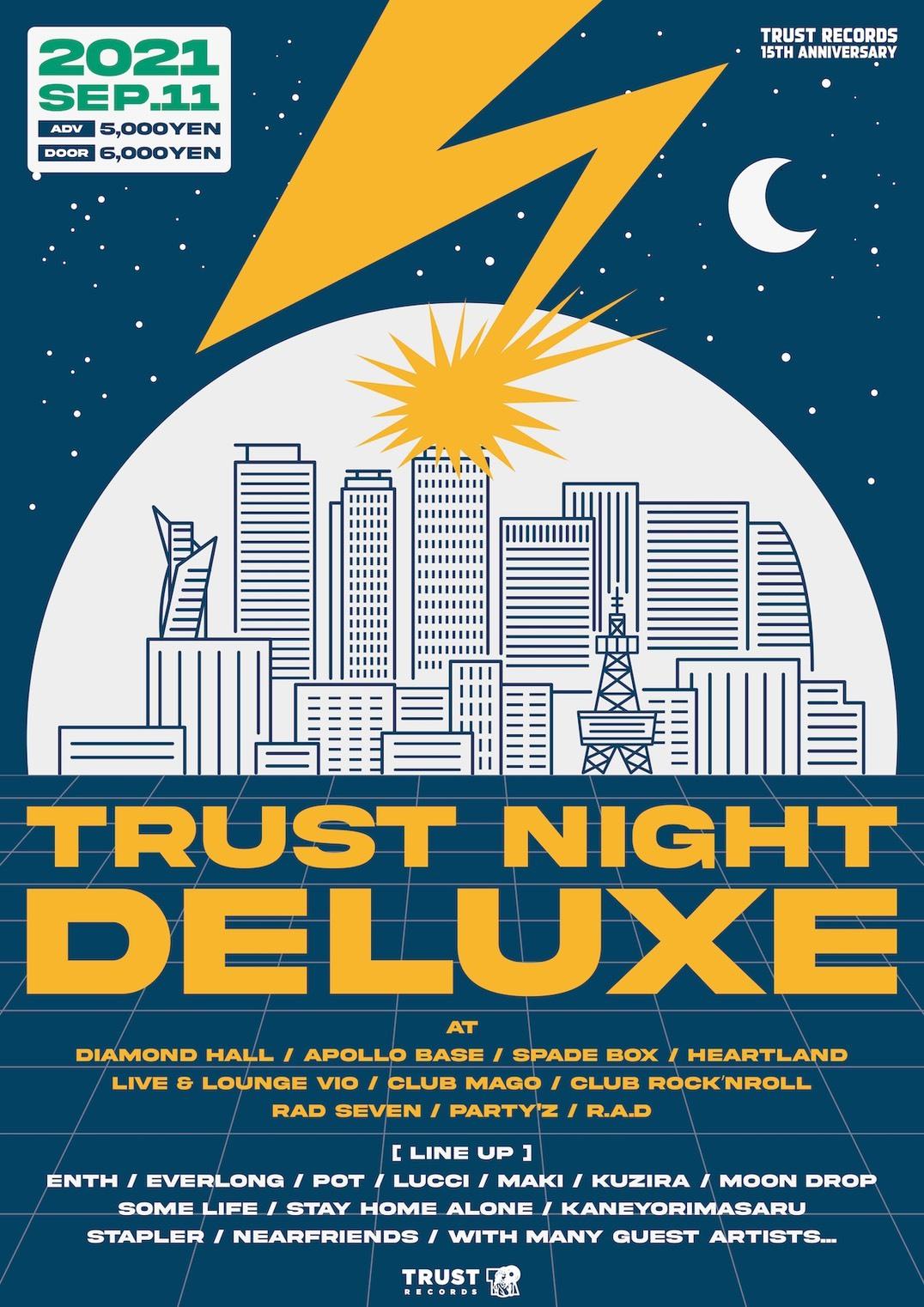『TRUST NIGHT DELUXE』
