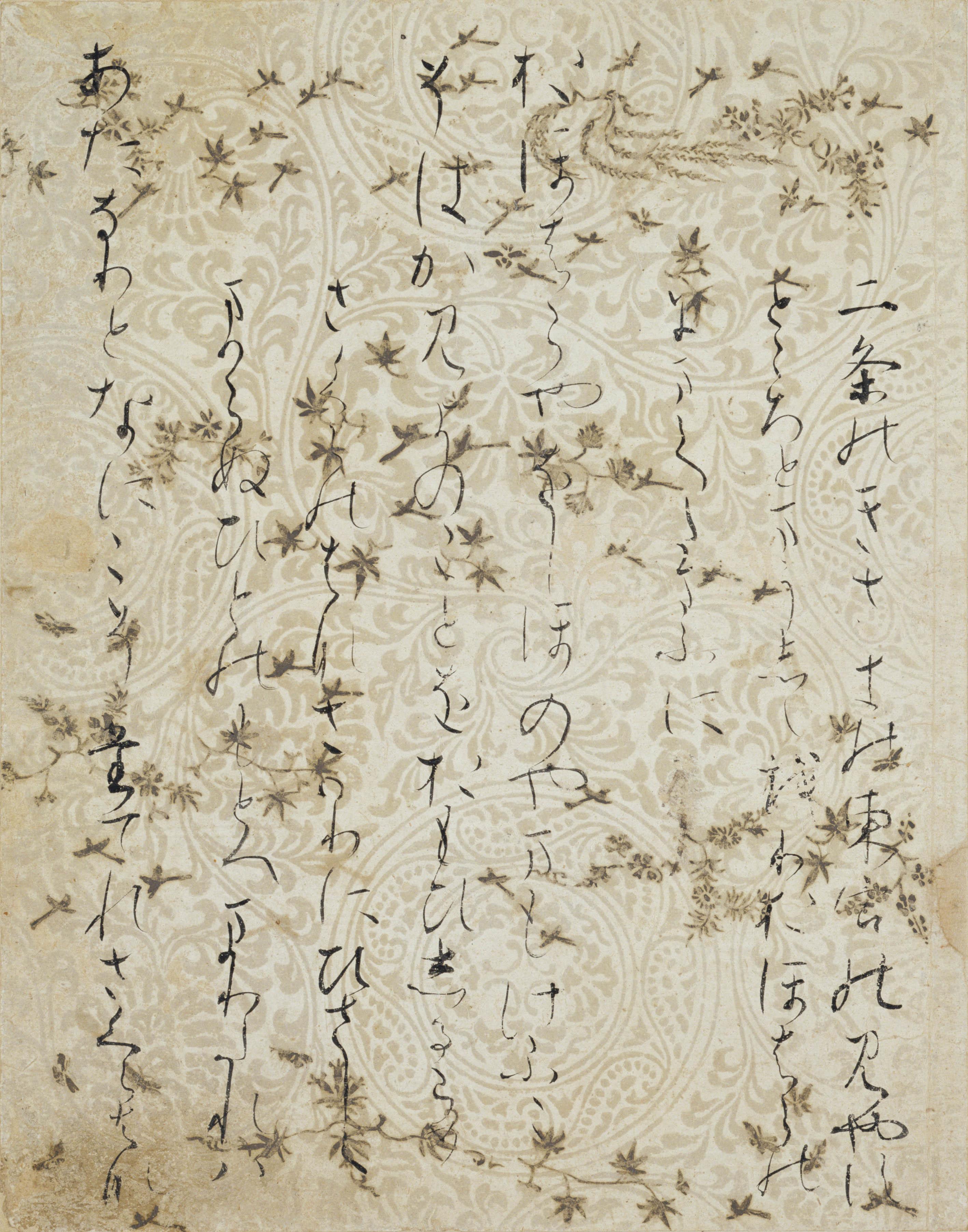 尾形切 伝藤原公任筆 1幅 彩箋墨書 日本・平安時代 12世紀 根津美術館蔵
