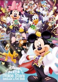 ディズニー「声の王子様」ボイスキャスト12人が生出演『Disney 声の王子様 Voice Stars Dream Live 2020』オフィシャルレポートが到着