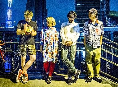 MONSTER大陸、新アルバム『問題ない』発売決定 ワンマン&全国ツアーも発表に