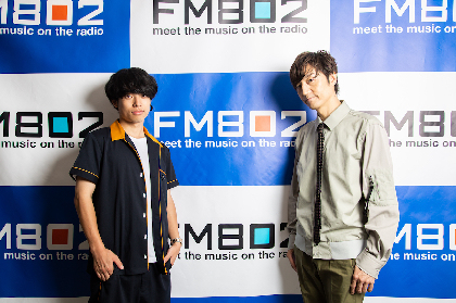 10月からのFM802『MUSIC FREAKS』新DJ石原慎也(Saucy Dog)とDJ落合健太郎(FM802 )が語るDJの心得とは