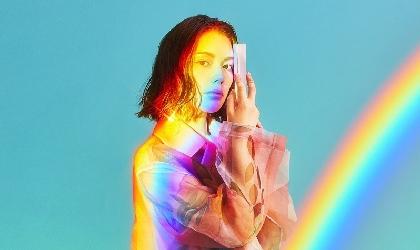 安田レイ 初の両A面シングル「over and over/dazzling tomorrow」を7月にリリース