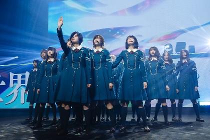 欅坂46、デビュー3周年記念ライブは初の大阪開催&ライブビューイングで ファンとともにアニバーサリーを祝う