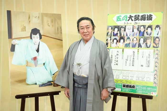 尾上菊五郎  (C)松竹
