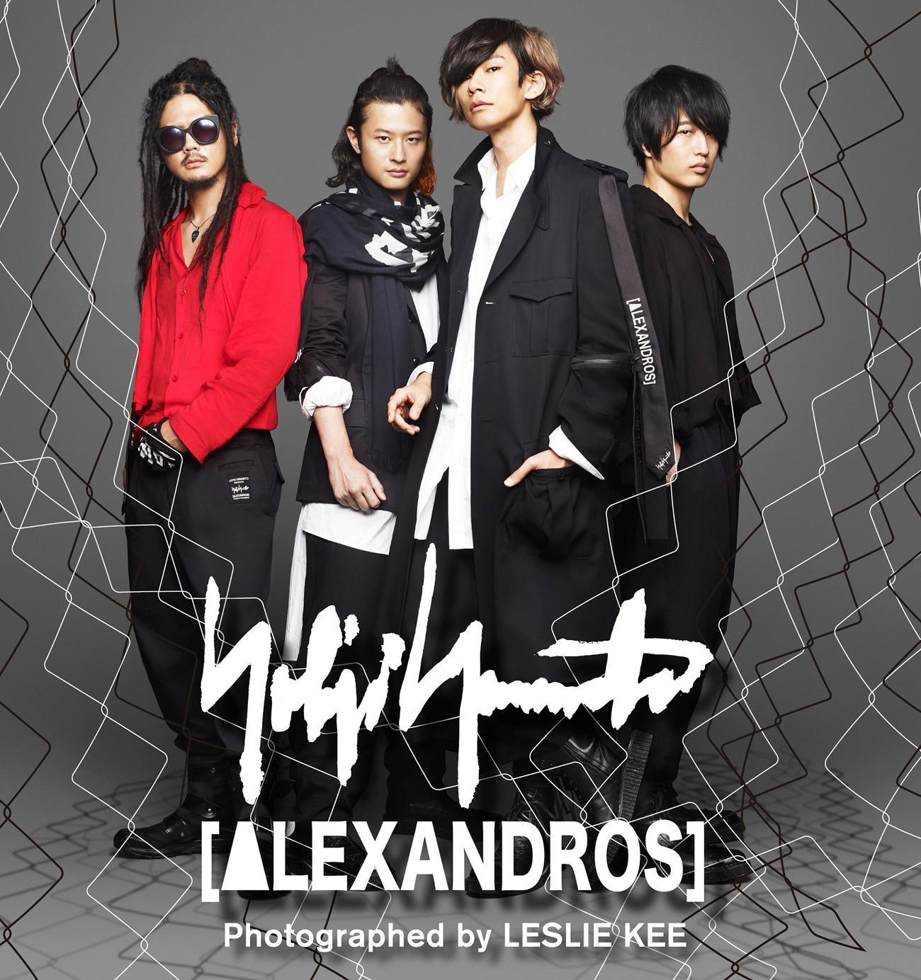 [Alexandros]×ヨウジヤマモト