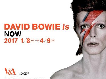回顧展『DAVID BOWIE is』にて鋤田正義、山本寛斎、ミック・ロック、高橋靖子によるトークショーが開催