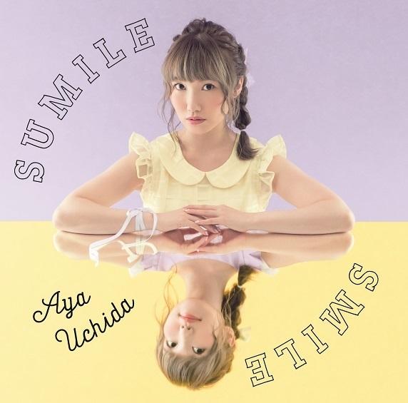 シングル「SUMILE SMILE」通常盤