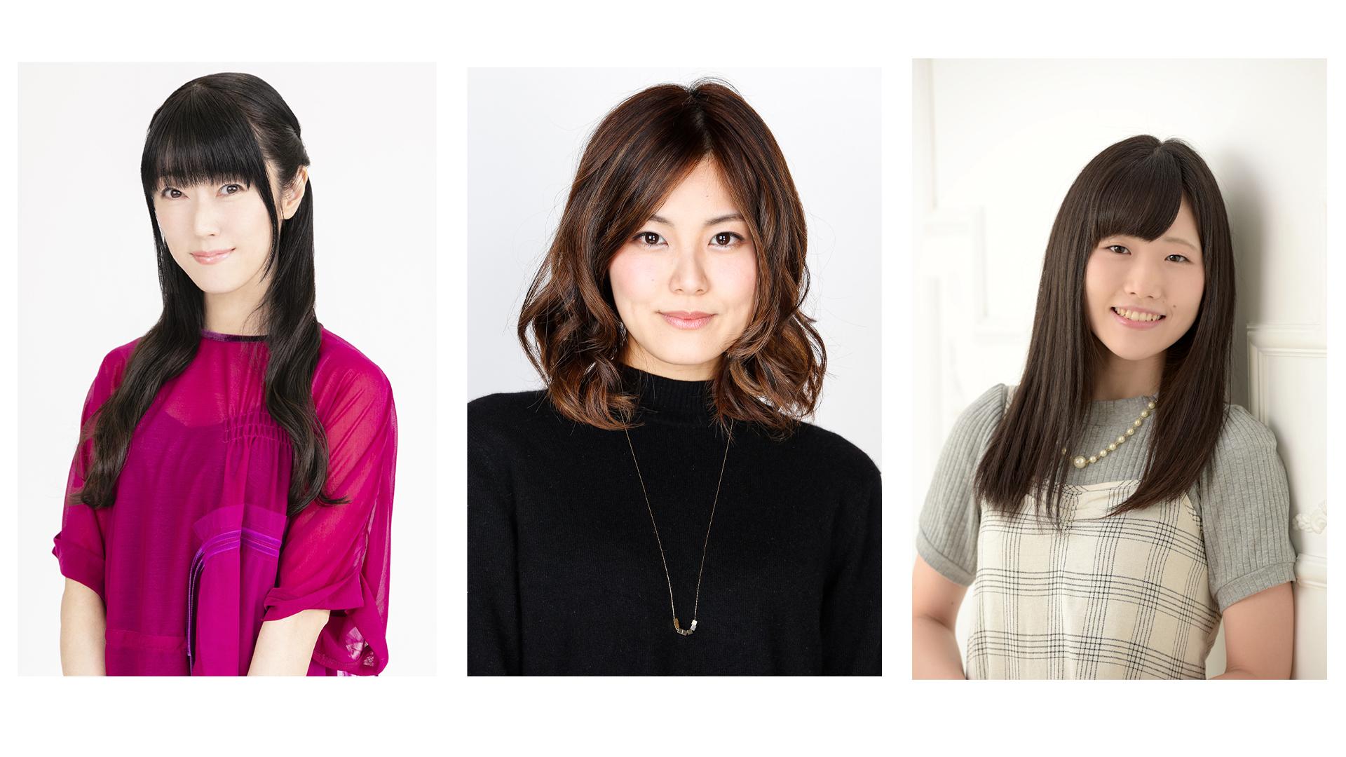 (左から)釘宮理恵さん、 金元寿子さん、 長谷川育美さん