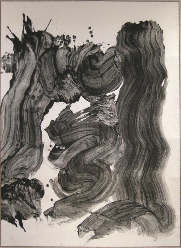 井上有一,関,1966年