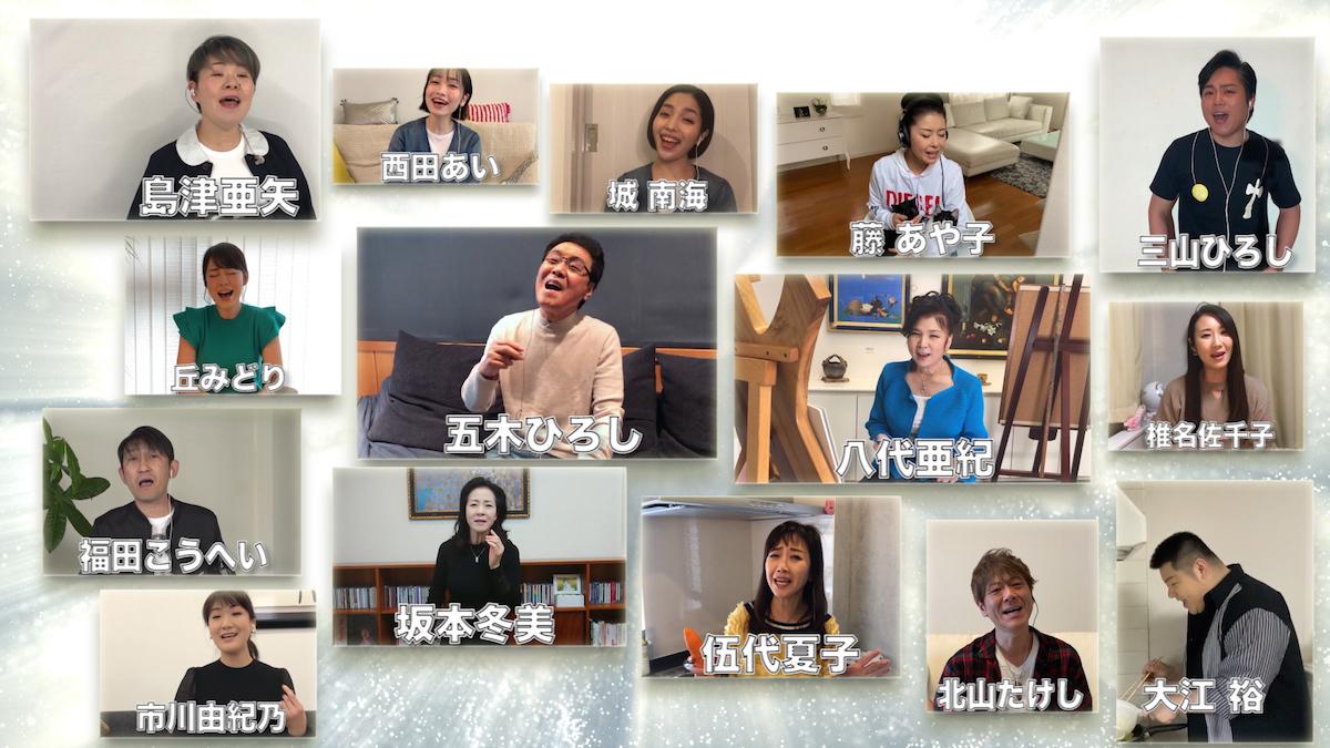 『日本を元気に!みんなで歌って「上を向いて歩こう」』