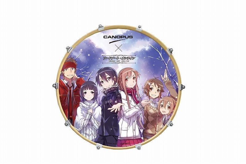 『ソードアート・オンライン』バスドラム