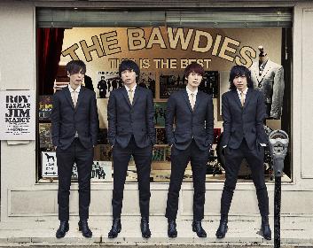 THE BAWDIES、1年ぶりとなる新曲「FEELIN' FREE」を今夜初オンエア 15年のキャリアを総括するアーカイブも一挙公開に