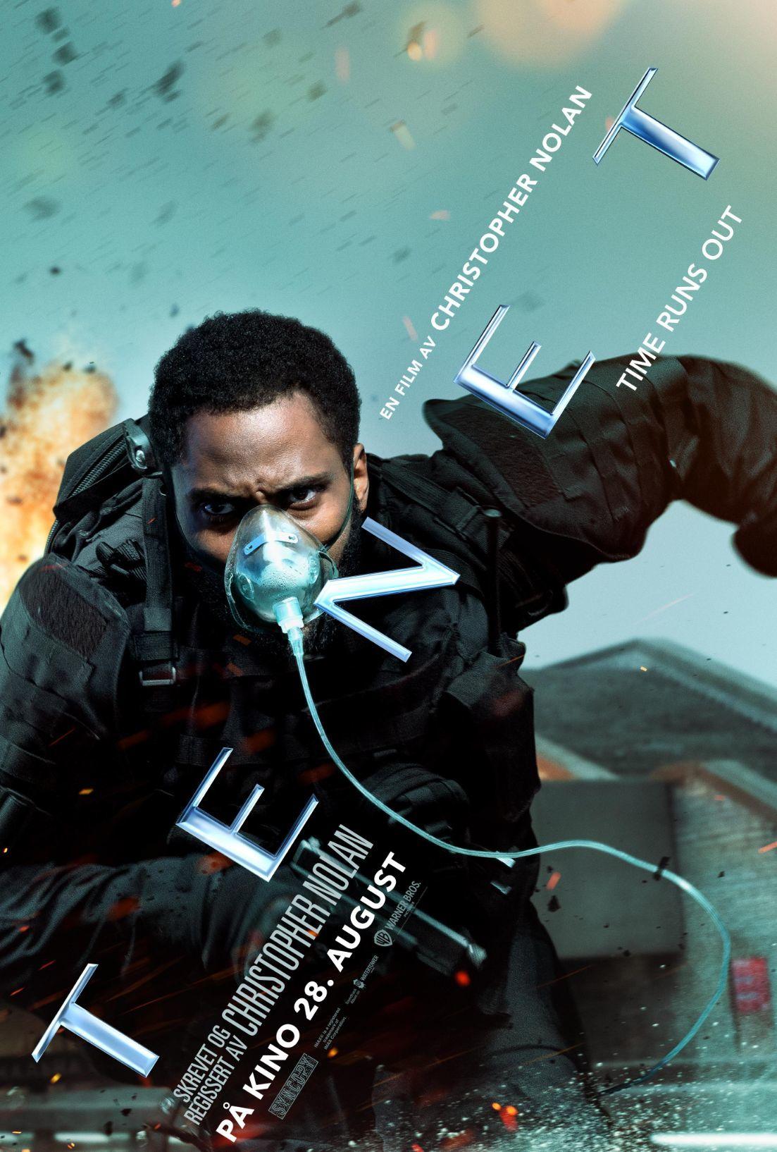 ノルウェー版 (C)2020 Warner Bros Entertainment Inc. All Rights Reserved