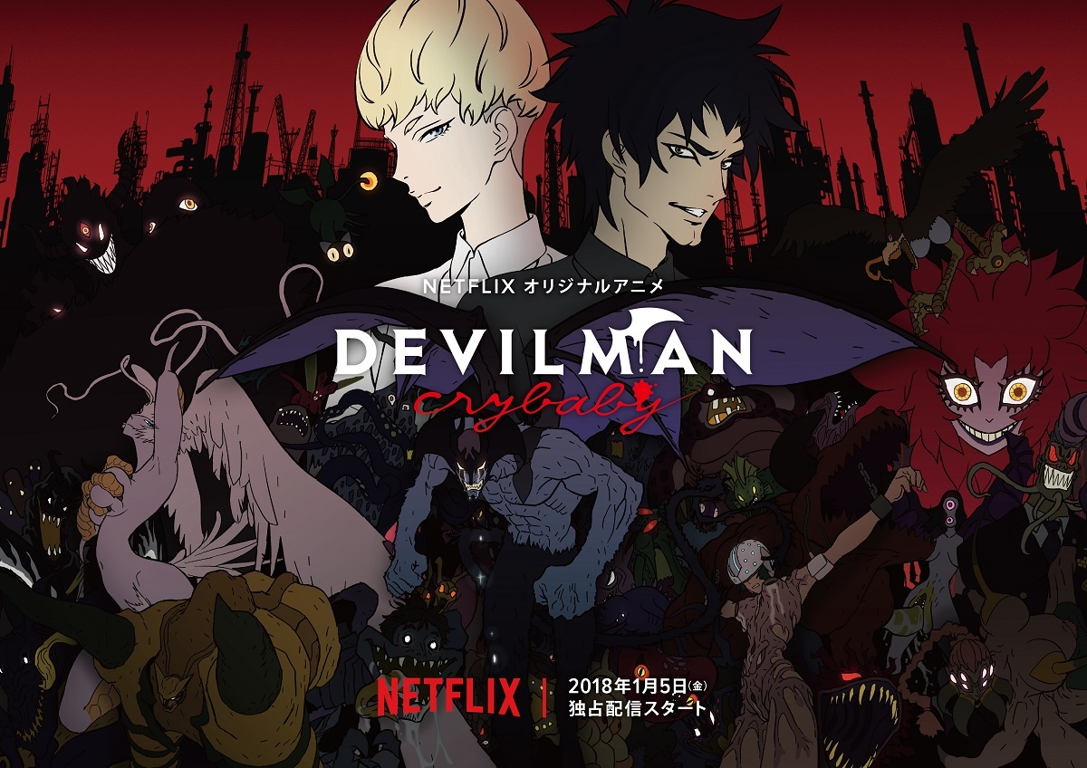 (C)Go Nagai-Devilman Crybaby Project